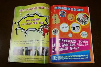 Magazine / Brochure Book Printing Services , Catalog Book Self Publishing Printing Service
