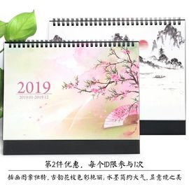 Durable Calendar Printing Services / Paper Board Table Funny Desk Calendar With Spiral