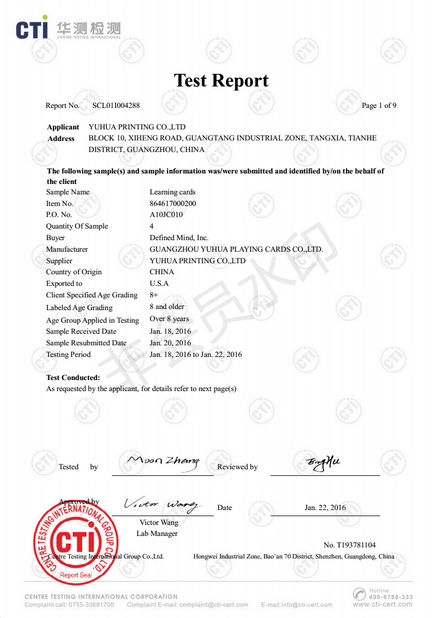 China GUANGZHOU TAIDE PAPER PRODUCTS CO.,LTD. Certificaten